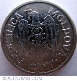 5 Bani 1996