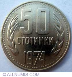 Image #1 of 50 Stotinki 1974