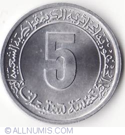 5 Centimes 1974 FAO - Second four year plan