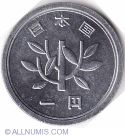 Image #2 of 1 Yen 1981 (year 56)