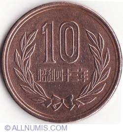 Image #1 of 10 Yen 1968 (an 43)