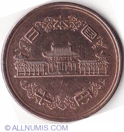 Image #2 of 10 Yen 1968 (an 43)
