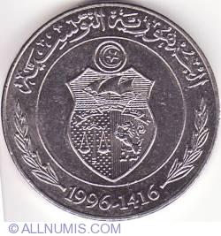 Image #2 of 1/2 Dinar 1996 FAO (AH 1416)