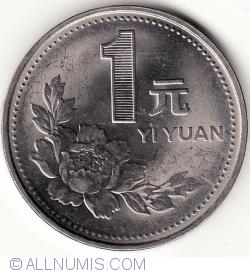 Image #1 of 1 Yuan 1992