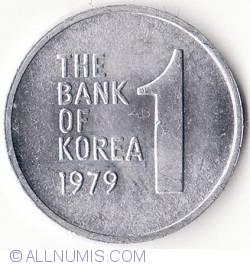 Image #1 of 1 Won 1979