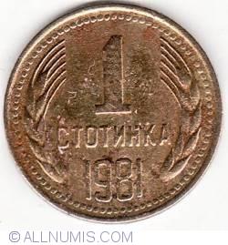 Image #1 of 1 Stotinka 1981