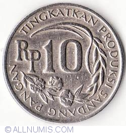 Image #2 of 10 Rupiah 1971