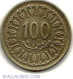 Image #1 of 100 Millim 1993 (AH 1414)