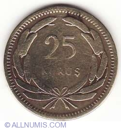 Image #1 of 25 Kurus 1956