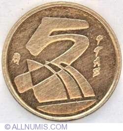 Image #1 of 5 Pesetas 1992
