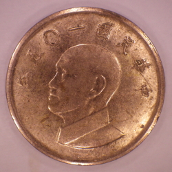 Image #1 of 1 Yuan 2016 (105)
