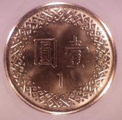 1 Yuan 2017 (106)