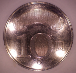 10 Yuan 2016 (105)
