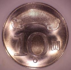 10 Yuan 2017 (106)