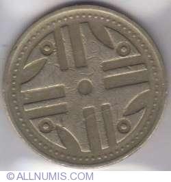 Image #2 of 200 Pesos 1995