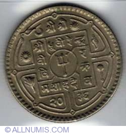 Image #2 of 1 Rupee 1979 (VS2036)