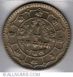 Imaginea #1 a 1 Rupee 1979