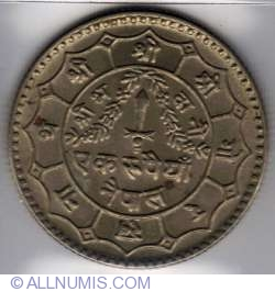 Image #1 of 1 Rupee 1979 (VS2036)