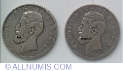 5 Lei 1881 G ingust