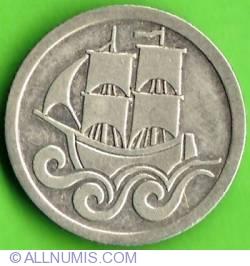 Image #2 of ½ Gulden 1923