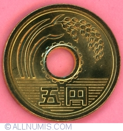 Image #2 of 5 Yen 1989