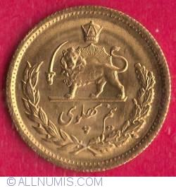 Imaginea #2 a ½ Pahlavi 1968 (SH1347)