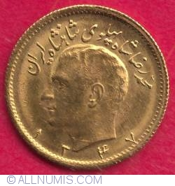 Imaginea #1 a ½ Pahlavi 1968 (SH1347)