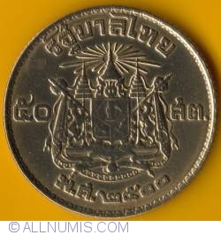 Image #2 of 50 Satang 1957 (BE2500)