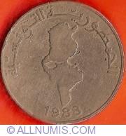 Image #1 of 1 Dinar 1988