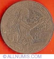 Image #2 of 1 Dinar 1988