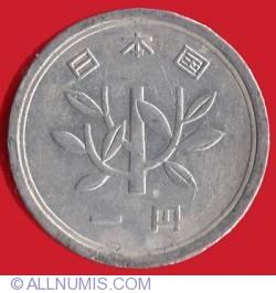 Image #1 of 1 Yen 1988 (Year 63 - 六十三)