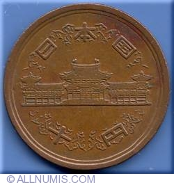 Image #1 of 10 Yen 1975 (Year 50)