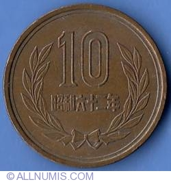 Image #2 of 10 Yen 1987 (Year 62)