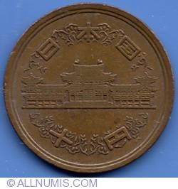 Image #1 of 10 Yen 1988 (Year 63)