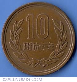 Image #2 of 10 Yen 1988 (Year 63)