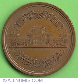 Image #1 of 10 Yen 2000 (Year 12)