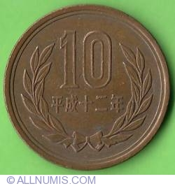 Image #2 of 10 Yen 2000 (Year 12)