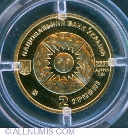 2 Hryvni 2007 - Aquarius