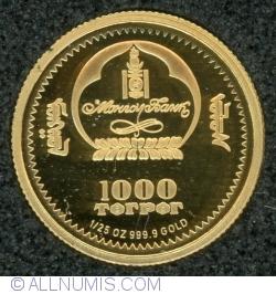 Image #1 of 1000 Tugrik 2008 - Frédéric Francois Chopin (Fryderyk Franciszek Chopin)