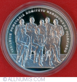 Image #2 of 10 Złotych 2017 - 100th Anniversary of the Polish National Committee
