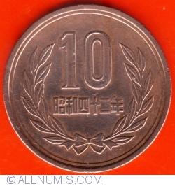 Image #2 of 10 Yen 1967 (42)