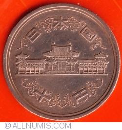 Image #1 of 10 Yen 1967 (42)