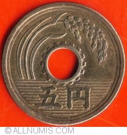 Image #2 of 5 Yen 1951 (26)