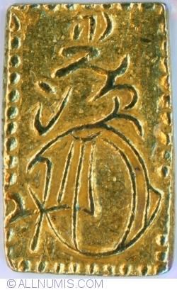 Image #2 of 2 Bu ND (1868-1869)
