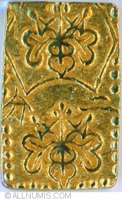Image #1 of 2 Bu ND (1868-1869)