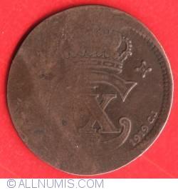 5 Øre 1919