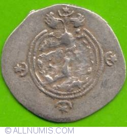 Image #2 of 1 Drachma ND (591-628)