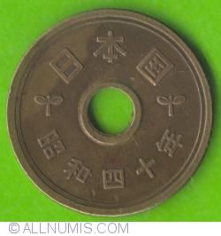 Image #1 of 5 Yen 1965 (year 40 -四十)