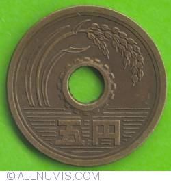 Image #2 of 5 Yen 1965 (year 40 -四十)