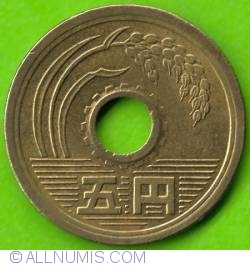 Image #2 of 5 Yen 1987 (year 62 - 六十二)